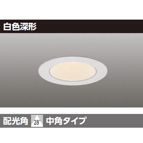 【LEDU-05305WW-RD1】東芝 LED小径ユニバーサルダウンライト 埋込穴 φ50白色深形 【TOSHIBA】