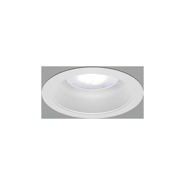 【LEKD253014W-LD9】東芝 LEDユニット交換形 ダウンライト 一般形 白色反射板 高効率 調光 φ125 2500シリーズ 【TOSHIBA】