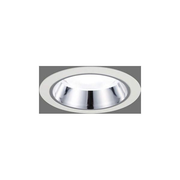 【LEKD253014NV-LD9】東芝 LEDユニット交換形 ダウンライト 一般形 銀色鏡面反射板 高効率 調光 φ125 2500シリーズ 【TOSHIBA】
