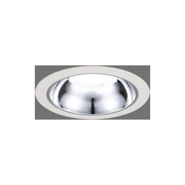 【LEKD253015WWV-LS9】東芝 LEDユニット交換形 ダウンライト 一般形 銀色鏡面反射板 高効率 非調光 φ150 2500シリーズ 【TOSHIBA】
