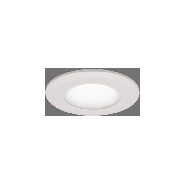 【LEKD2563213W-LS9】東芝 LEDユニット交換形 ダウンライト グレアレス(拡散カバータイプ) 高演色 非調光 φ100 2500シリーズ