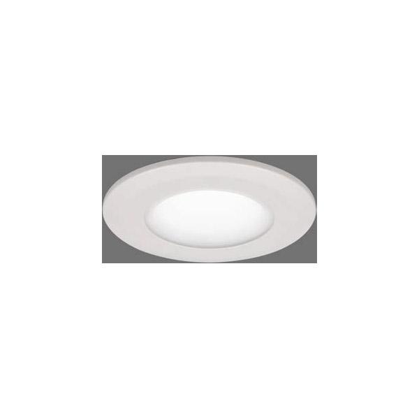 【LEKD2563213L2-LD9】東芝 LEDユニット交換形 ダウンライト グレアレス(拡散カバータイプ) 高演色 調光 φ100 2500シリーズ