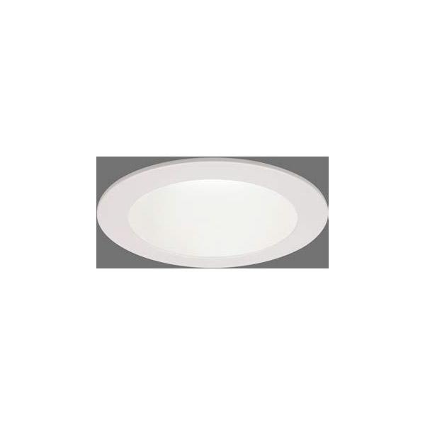 【LEKD1063214W-LD9】東芝 LEDユニット交換形 ダウンライト グレアレス(拡散カバータイプ) 高演色 調光 φ125 1000シリーズ 【TOSHIBA】
