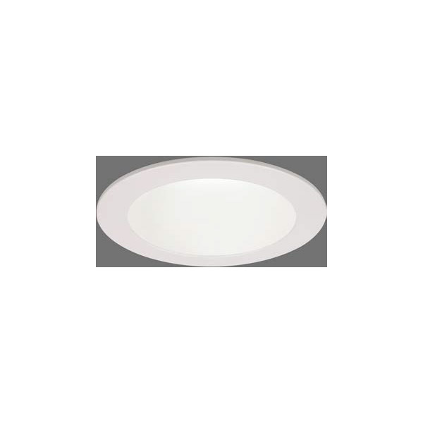 【LEKD1063214L-LD9】東芝 LEDユニット交換形 ダウンライト グレアレス(拡散カバータイプ) 高演色 調光 φ125 1000シリーズ 【TOSHIBA】