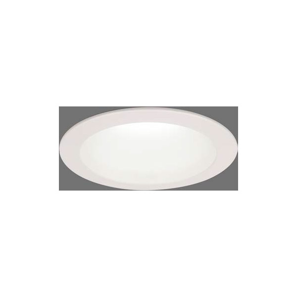 【LEKD2563215L-LS9】東芝 LEDユニット交換形 ダウンライト グレアレス(拡散カバータイプ) 高演色 非調光 φ150 2500シリーズ