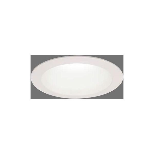 【LEKD1063215W-LD9】東芝 LEDユニット交換形 ダウンライト グレアレス(拡散カバータイプ) 高演色 調光 φ150 1000シリーズ 【TOSHIBA】