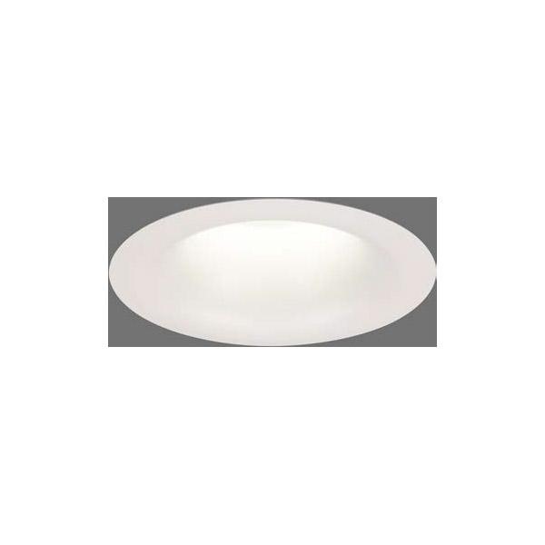 【LEKD2563315W-LS9】東芝 LEDユニット交換形 ダウンライト グレアレス(ソフトグラデーションタイプ) 高演色 非調光 φ150 2500シリーズ