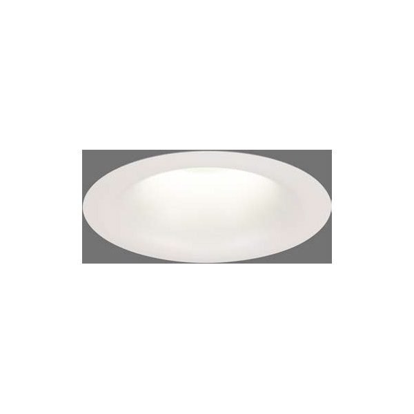 【LEKD2063315W-LS9】東芝 LEDユニット交換形 ダウンライト グレアレス(ソフトグラデーションタイプ) 高演色 非調光 φ150 2000シリーズ