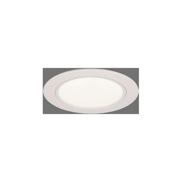 【LEKD2523013W-LS9】東芝 LEDユニット交換形 ダウンライト 白色深形タイプ 高効率 非調光 φ100 2500シリーズ 【TOSHIBA】