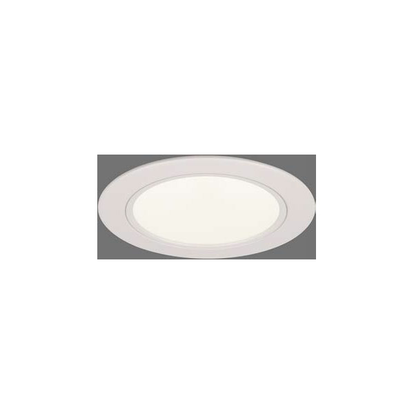 【LEKD2523013WW-LS9】東芝 LEDユニット交換形 ダウンライト 白色深形タイプ 高効率 非調光 φ100 2500シリーズ 【TOSHIBA】