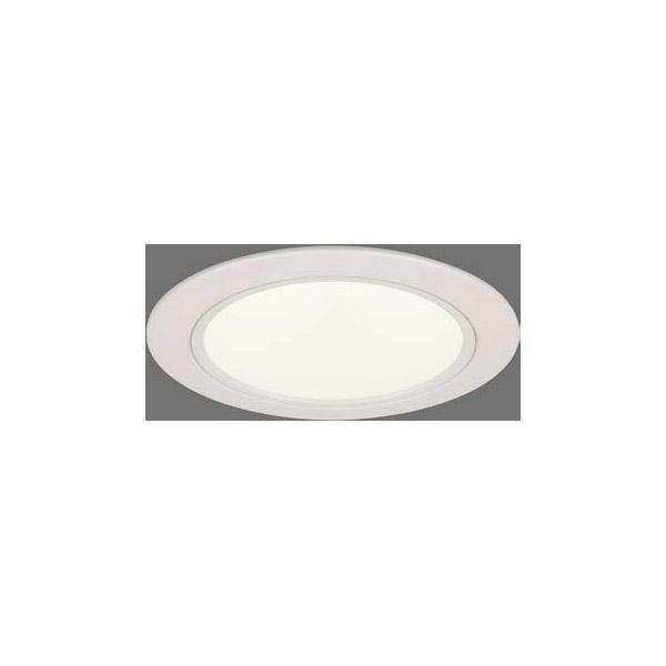 【LEKD2523014W-LD9】東芝 LEDユニット交換形 ダウンライト 白色深形タイプ 高効率 調光 φ125 2500シリーズ 【TOSHIBA】