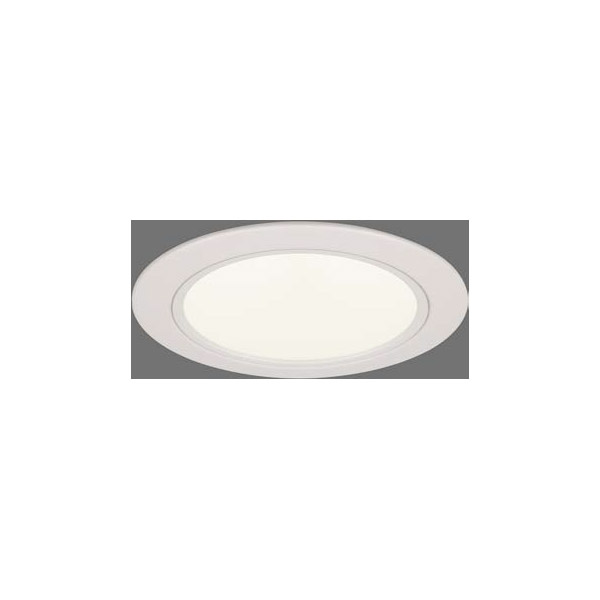 【LEKD2523014L2-LD9】東芝 LEDユニット交換形 ダウンライト 白色深形タイプ 高効率 調光 φ125 2500シリーズ 【TOSHIBA】