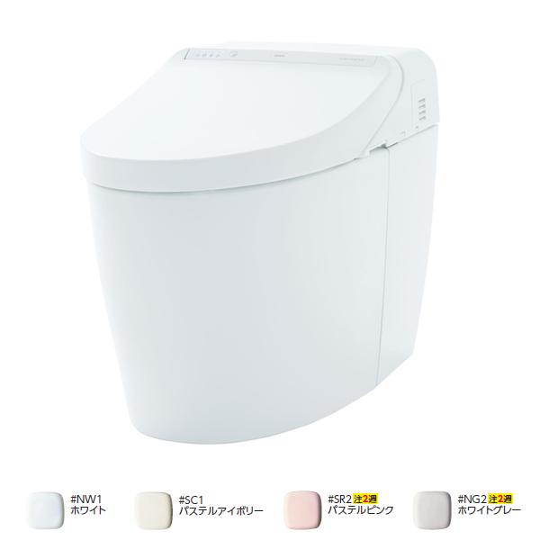 CES9575R TOTO 格安SALEスタート トイレ トートー ネオレストDHタイプ 腰掛便器 高い素材