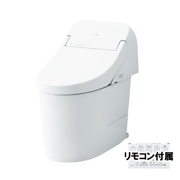 【CES9435P】TOTO トイレ ウォシュレット 一体形便器 腰掛便器 GG 【トートー】