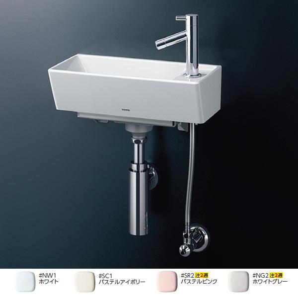 【LSH50BS】TOTO 壁掛手洗器 角形 セット一式 手洗器・立水栓セット 【トートー】