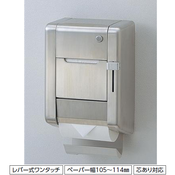 【YH121MK】トートー スペア付紙巻器(縦型タイプ) ステンレスタイプ(かぎ付き)【TOTO】 【TOTO】
