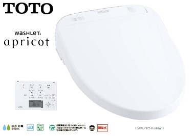 【TCF4713R】トートー ウォシュレット アプリコット アプリコットF1(レバー洗浄タイプ) 【TOTO】