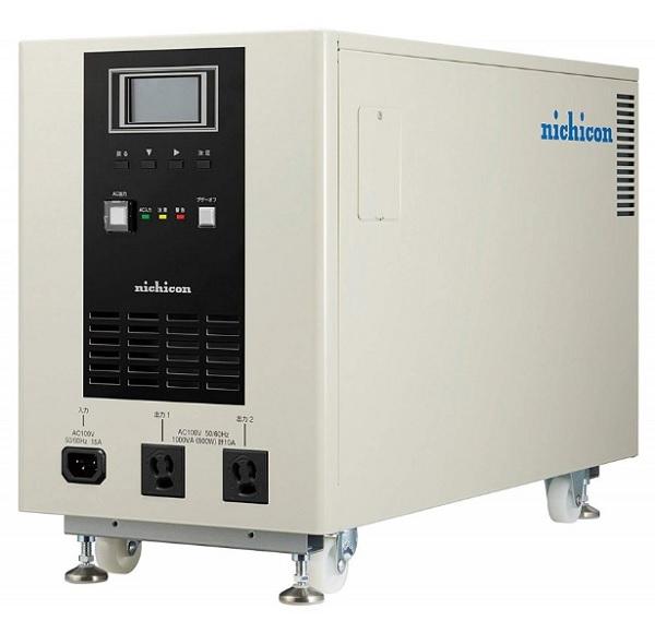 【代引き不可品】ニチコン ESS-P1S1 ポータブル蓄電池 メーカー直送 納期約2週間
