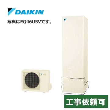 ダイキン エコキュート EQ37USV 一般地仕様 オートタイプ 角型 パワフル高圧 370L【キャッシュレス 還元】