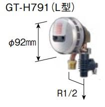 三菱 エコキュート用部材 ホットあわー用浴槽アダプタ- GT-H791 L型