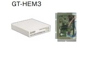 三菱 エコキュート用部材 HEMSアダプター GT-HEM3