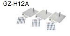 三菱 エコキュート用部材 脚固定金具 (木質床用) GZ-H12A M12ネジ