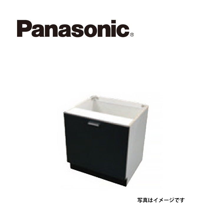 Panasonic パナソニック AD-KZ6S80Z1HK 置台 幅60cm 高さ80cm ダークグレー 組立完成品 IHクッキングヒーター 関連部材