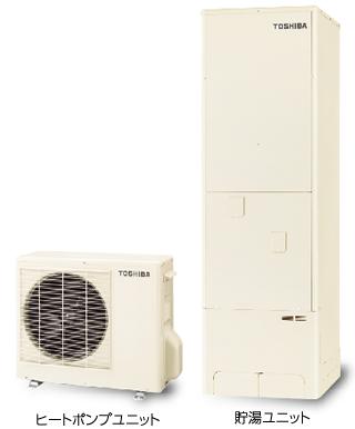 東芝 エコキュート ESTIA「エスティア」 スタンダード HWH-B466H 一般地仕様  角型 460L フルオート パワフル給湯タイプ メーカー5年保証
