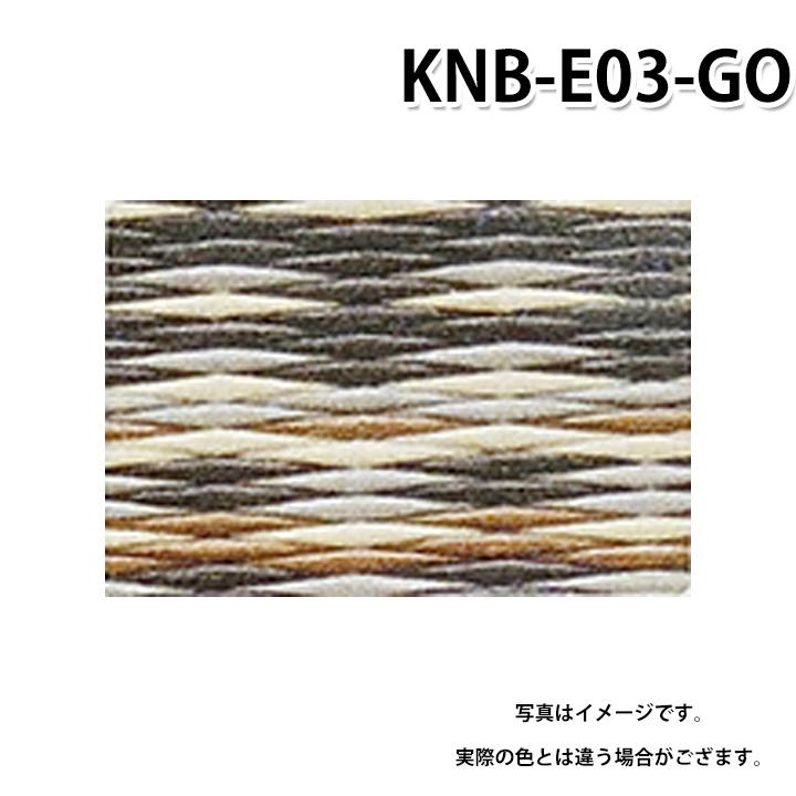 積水 KNB-E03-GO 小春緑無畳 床暖房用畳 アースカラーコレクション ジオ 置き畳 特注品 受注生産品
