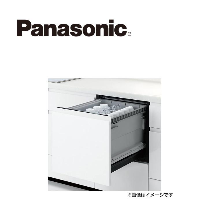 Panasonic パナソニック NP-45KS8W 幅45cm ビルトイン 食器洗い乾燥機 節水 省エネ ミドルタイプ K8シリーズ