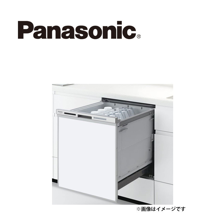 Panasonic パナソニック NP-45MD8S 幅45cm ビルトイン 食器洗い乾燥機 節水 省エネ ディープタイプ ドアパネル型 M8シリーズ