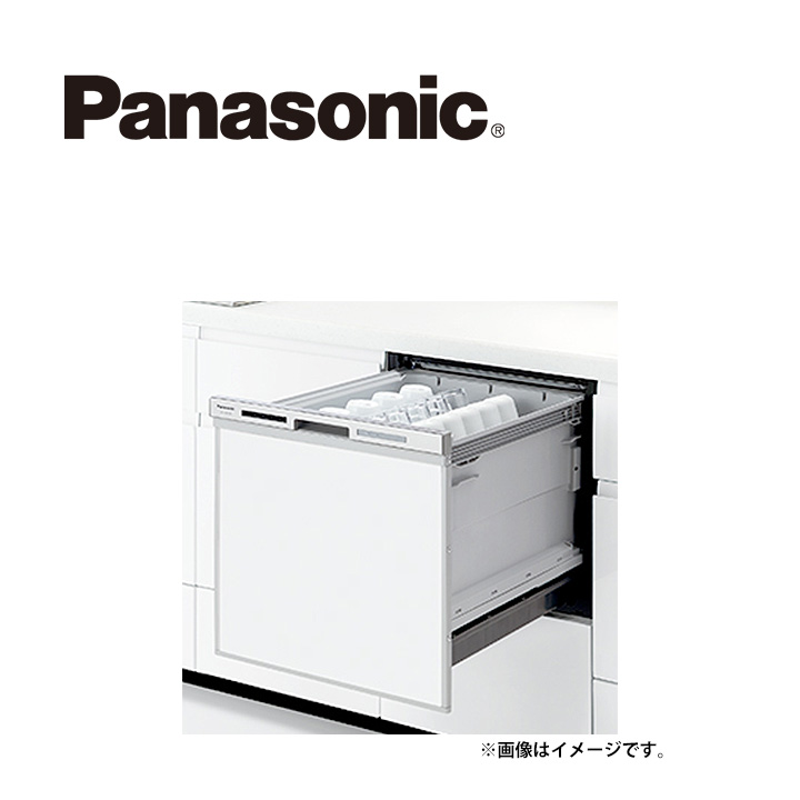 Panasonic パナソニック NP-45MS8S 幅45cm ビルトイン 食器洗い乾燥機 節水 省エネ ミドルタイプ ドアパネル型 M8シリーズ
