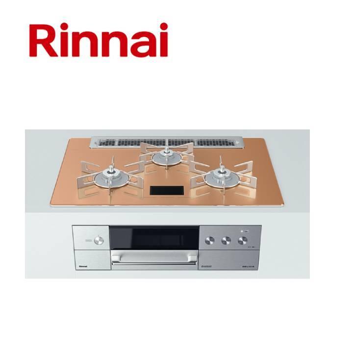 最高の品質の リンナイ Rinnai RHS71W31E12VCSTW 幅75cm ビルトインガスコンロ デリシア レンジフード連動タイプ AC100V電源タイプ, アシストパス 15c5383f