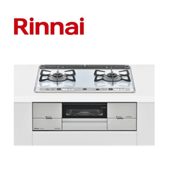 リンナイ Rinnai RS21W26K12RVR 標準幅60cm 強火力右 ユーディア・エフ ビルトインガスコンロ パールクリスタル