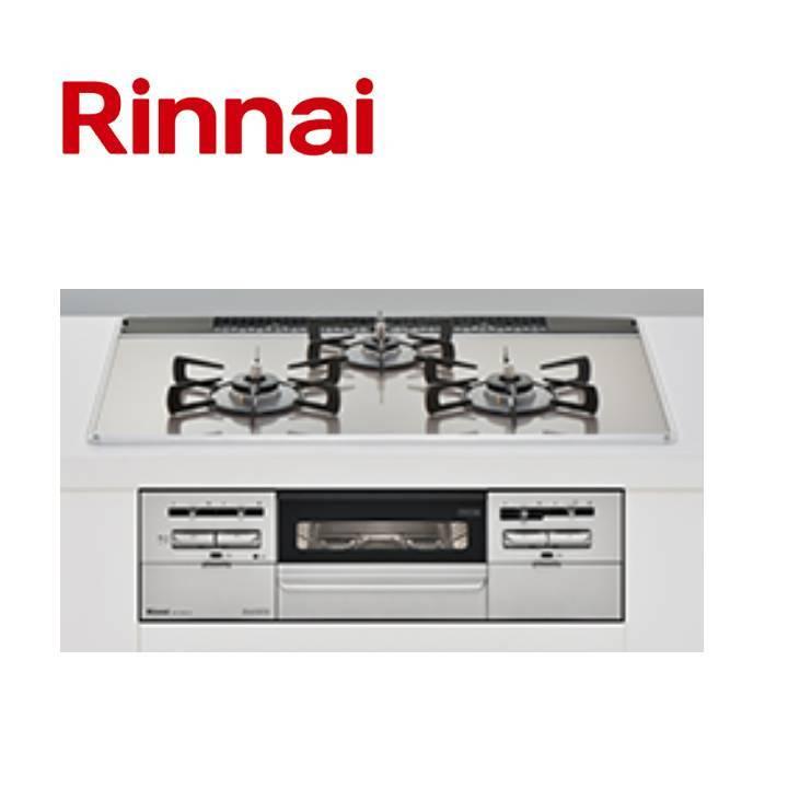 【最安値挑戦】 リンナイ Rinnai RS71W28U12RVW ワイド幅75cm ビルトインガスコンロ センス 水無し両面焼グリルタイプ, disc24market 2bf975e7