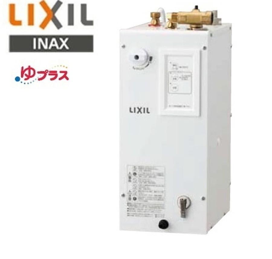 リクシル『LIXIL/INAX』小型電気温水器 ゆプラス★『出湯温度可変タイプ6L』 ゆプラス EHPN-CA6V6 EHPN-CA6V6【送料無料】, グレーチングの宝機材:ed77999a --- sunward.msk.ru