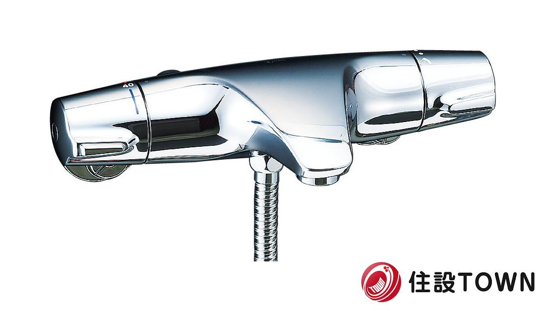 【BF-J147TSBW】LIXIL商品がお買い得!!
