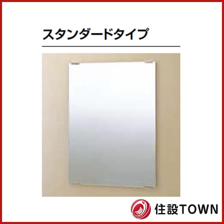 化粧鏡 注目ブランド KF-6090 出群 LIXIL
