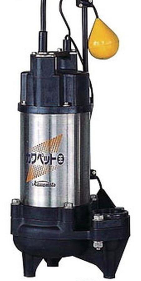 【売り切り御免!】 川本製作所 排水ポンプ, 印鑑大統領 18dbb346