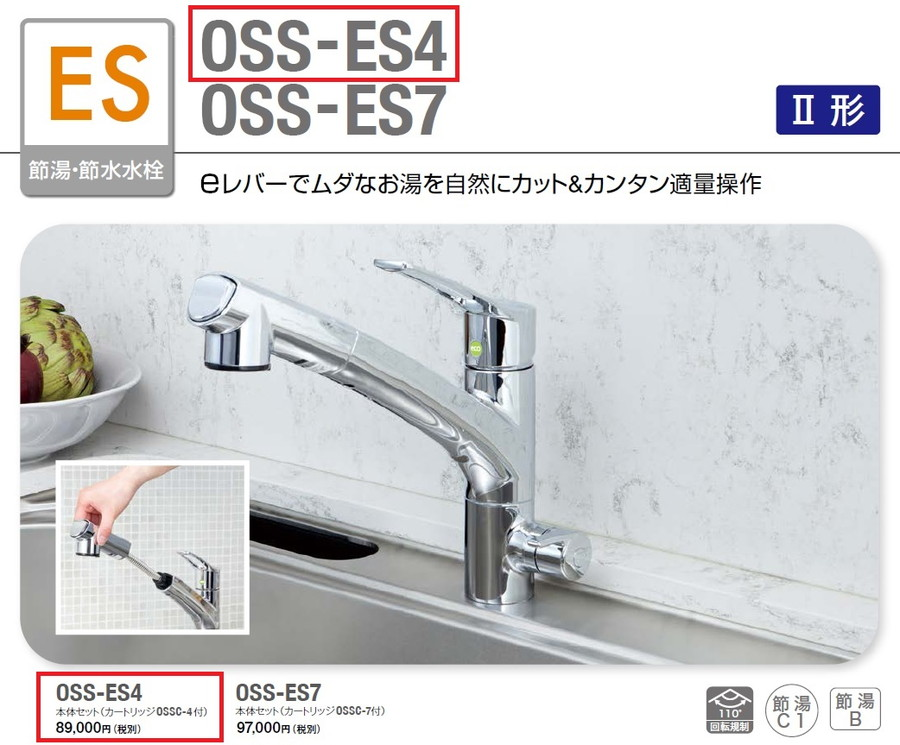 OSS-ES4 KITZマイクロフィルター 結婚内祝 引出物 米寿祝 返品OK