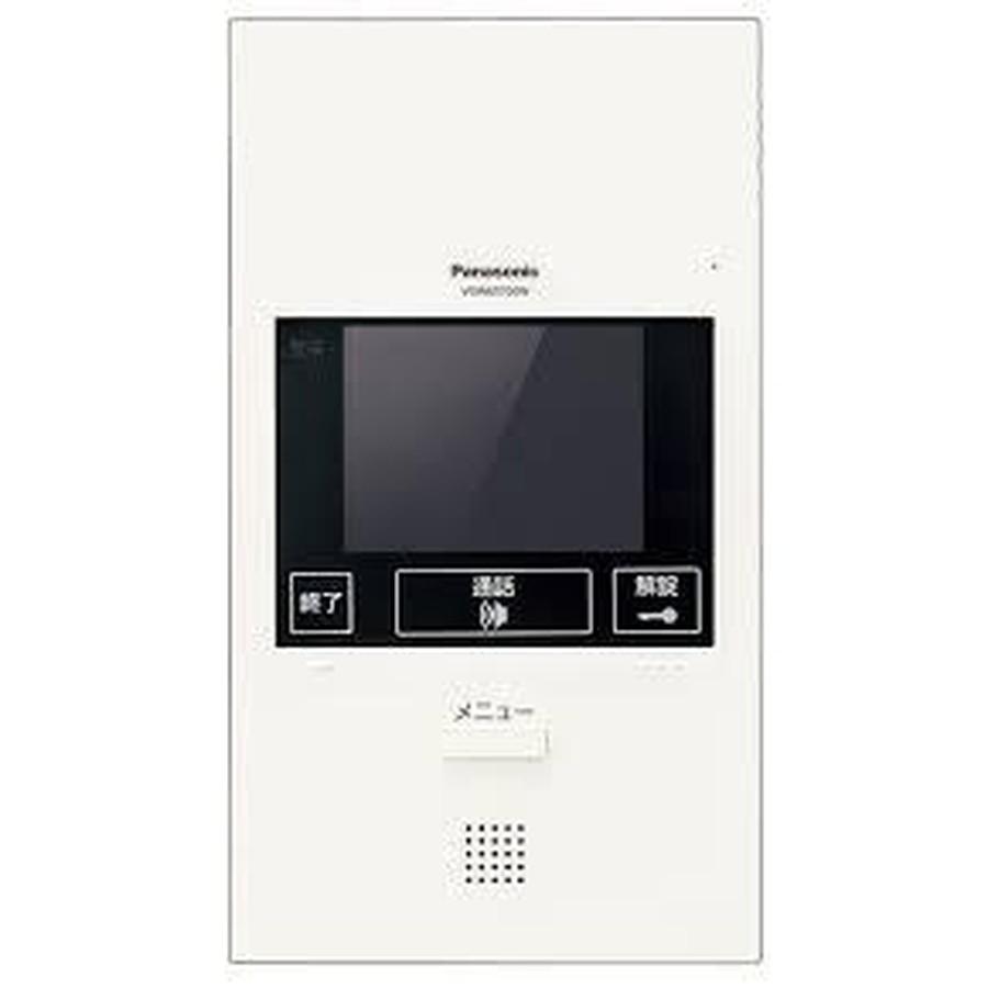 VGW61700W パナソニック ご注文時に設置するマンション名をお知らせ下さい 安心と信頼のショッピング 還暦祝 新築祝