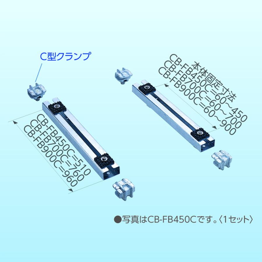 【CB-FB900C】INABA DENKO