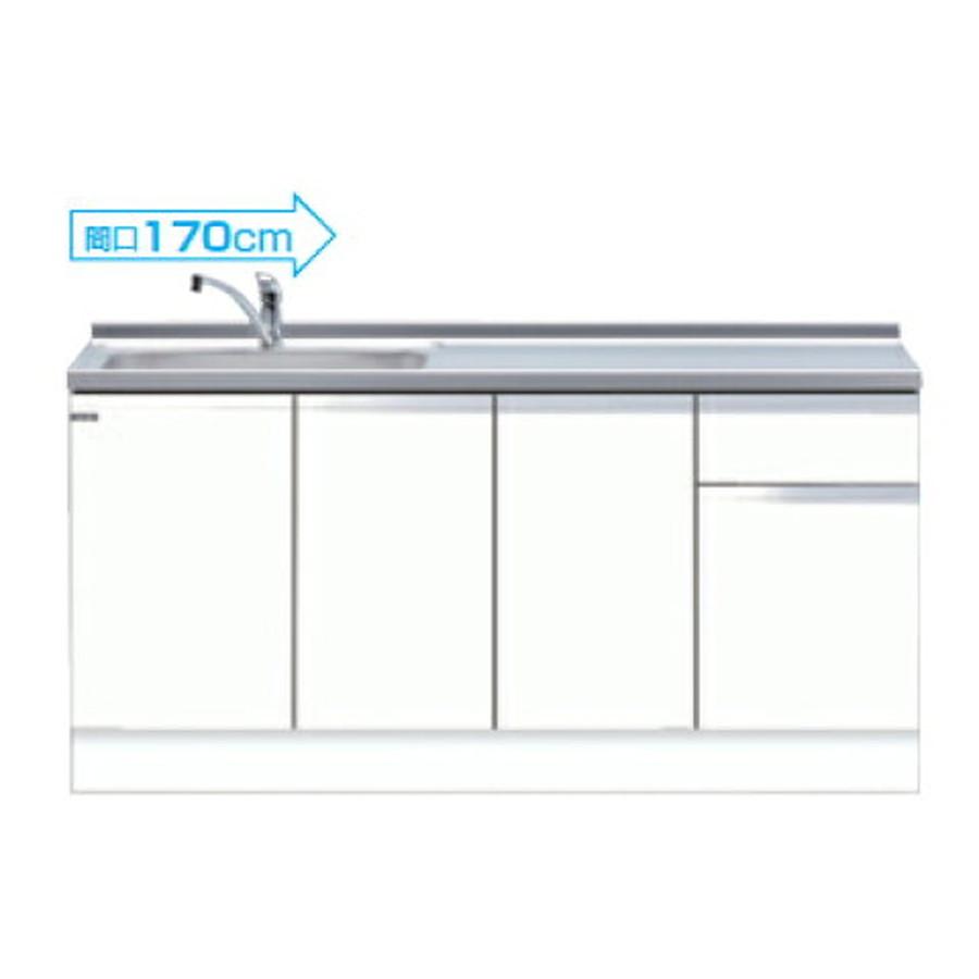 【S2-170DS】マイセット