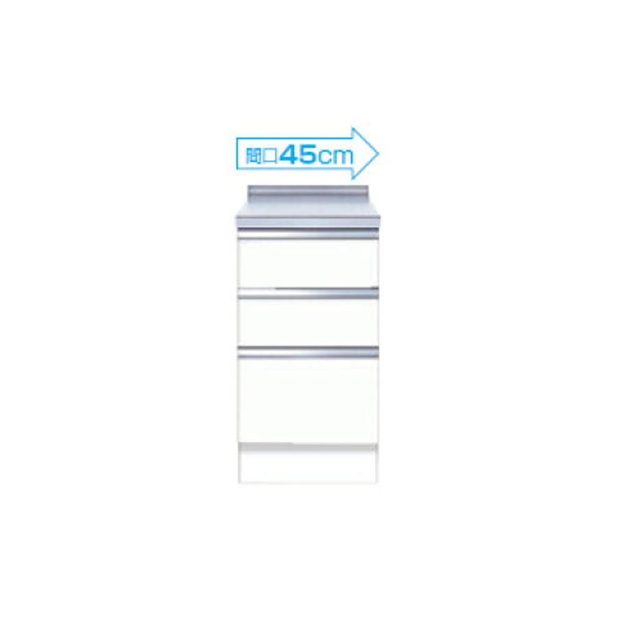 【S2-45TD】マイセット
