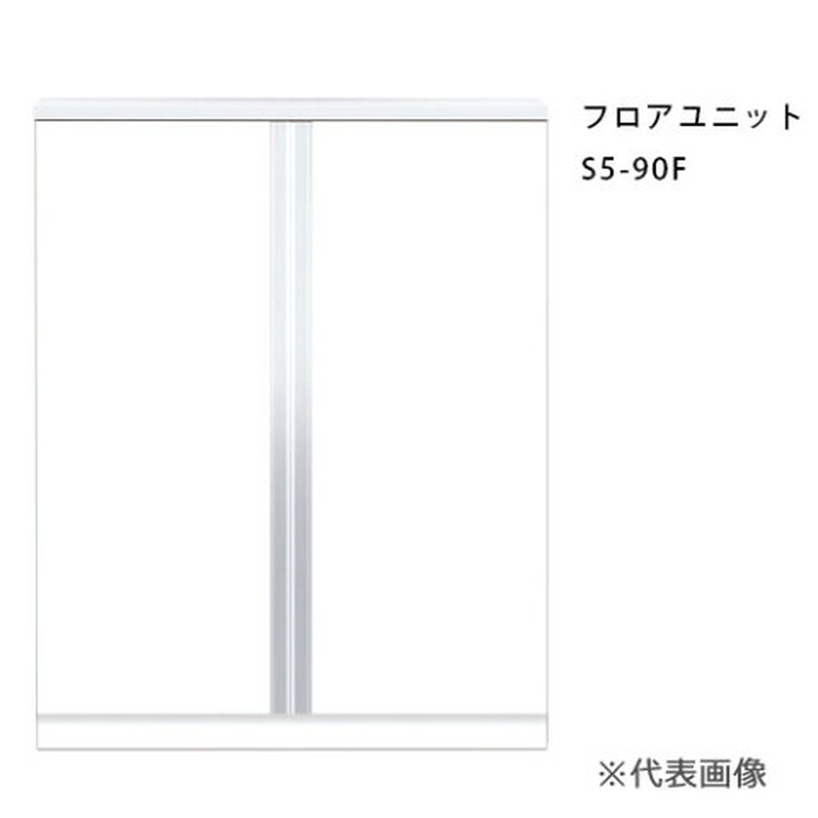 【S5-90F】マイセット
