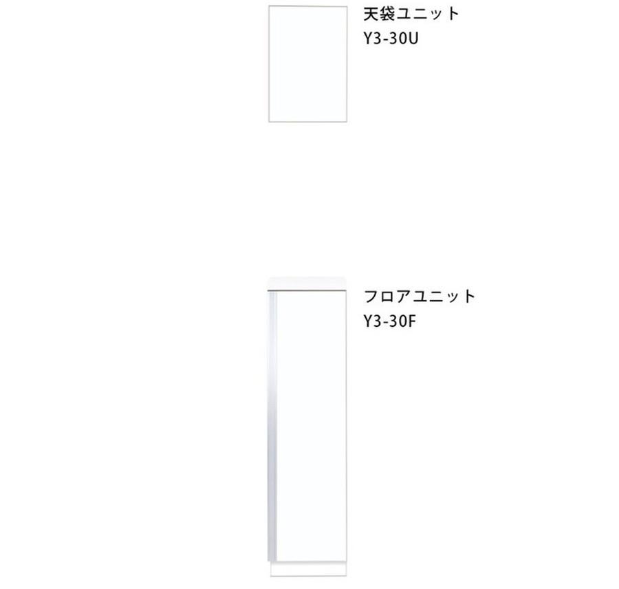 【Y3-30F-R】マイセット
