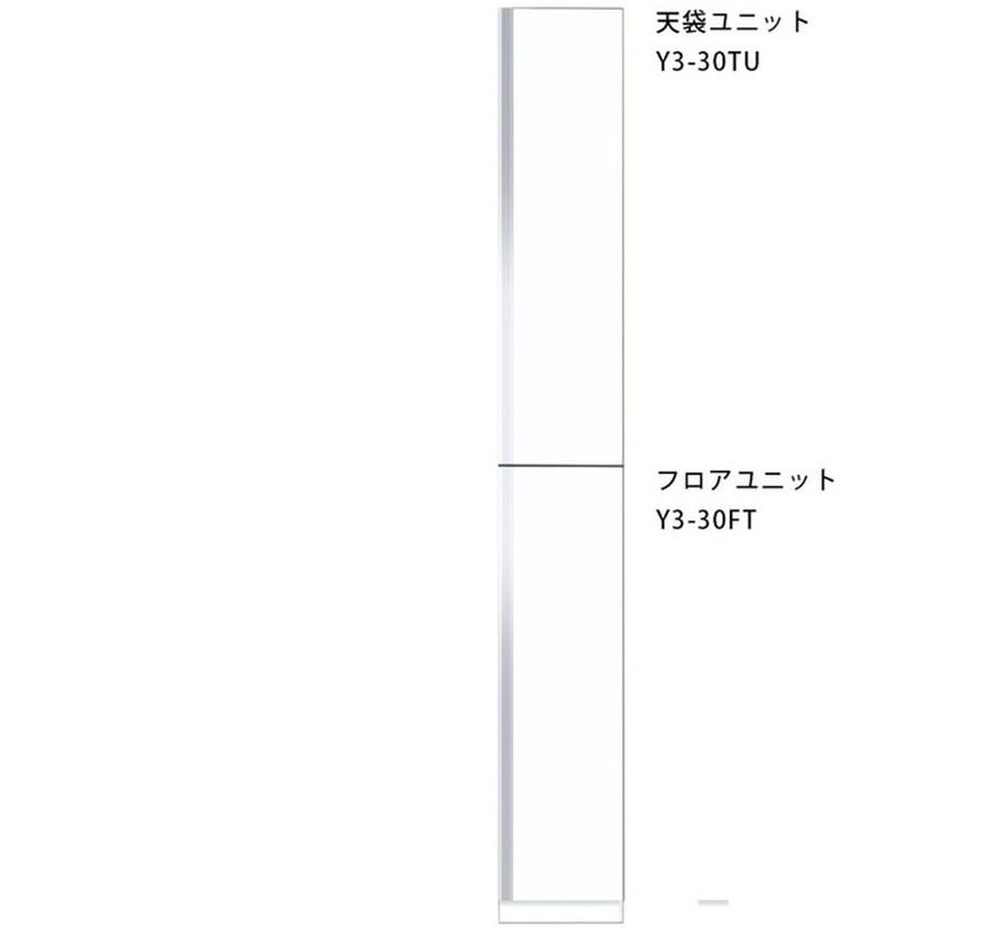 【Y3-30TU-L】マイセット