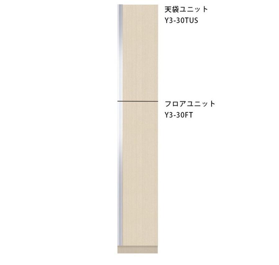 【Y3-30TUS-L】マイセット