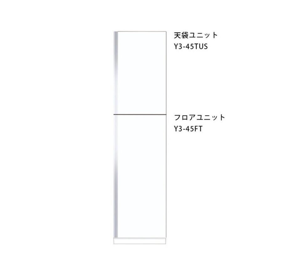 【Y3-45TUS-L】マイセット