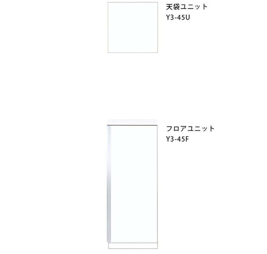 【Y3-45U-R】マイセット